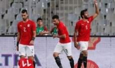 مصر تضرب غينيا بالثلاثية في مباراة ودية