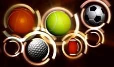 ابرز الاحداث الرياضية في 19-02-2021