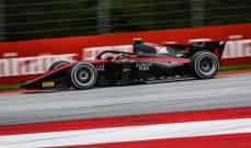 فورمولا 2: كالوم ايلوت يفوز بسباق النمسا