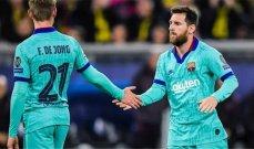 دي يونغ: ليو أفضل لاعب في العالم