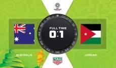 احتفالات الجماهير الاردنية بالفوز على استراليا