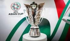 تاجيل تحديد مستضيف نهائيات كأس آسيا 2027