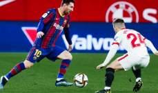 كأس الملك الإسباني: برشلونة يسقط أمام اشبيلية في ذهاب نصف النهائي