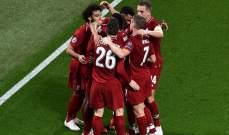ليفربول يحسم قمته المثيرة امام الـ بي أس جي في الثواني الاخيرة وتعادل نابولي