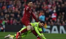 روبرتسون: بايرن ميونيخ هو المرشح الأبرز للتتويج بلقب دوري الأبطال