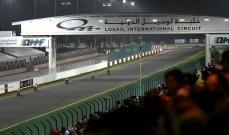 غرونر: قد يقام سباق فورمولا 1 على حلبة قطر
