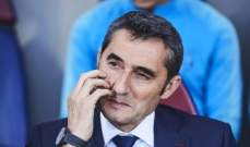 ارنستو فالفيردي : برشلونة يعاني كي يفوز