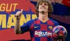 غريزمان قلبه مع برشلونة بعد رحيله عن أتلتيكو