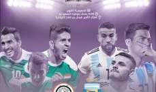 العراق والارجنتين يفتتحان اليوم البطولة الرباعية الودية في السعودية