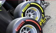 بيريلّي تكشف عن إطارات الفورمولا 2 الجديدة