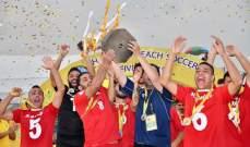منتخب لبنان للشاطئية يحرز لقب بطولة تايلاند الودية