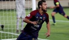 الوحدة يحسم تأهله للدور ال 16 في دوري ابطال اسيا