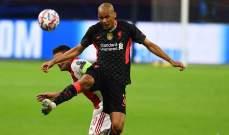 فابينو: من المهم الفوز في المباراة الافتتاحية من دوري الابطال