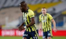 الدوري التركي: فنربخشة يكتفي بالتعادل امام انطاليا سبور