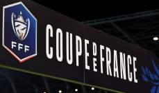 كأس فرنسا: فوز صعب لـ اميان، وانتصار مهم لـ فالينسيان واجاكسيو