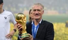 ديشان باقٍ مع منتخب فرنسا حتّى مونديال 2022