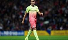 ليفربول يضع عينه على هدف برشلونة الدفاعي