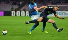 بطولة إيطاليا: صراع أوروبي قوي على وقع رحيل اليغري