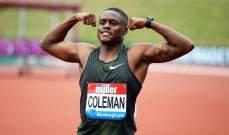 كولمان وغاتلين  إلى نصف نهائي 100 متر بمونديال القوى