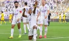 كأس الامارات: مهرجان تهديفي يضع العين في نصف النهائي