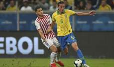 قلق في المنتخب البرازيلي بسبب لويس