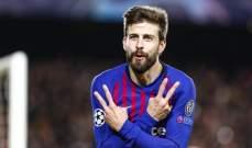 بيكيه يستعد لخوض المباراة رقم 500 مع برشلونة