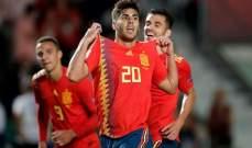 هدف اسبانيا الثالث احتسب لحارس مرمى كرواتيا في مرماه بالخطأ
