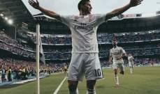 عودة رودريغيز الى تشكيلة ريال مدريد امام بلد الوليد