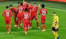 ترتيب الدوري الالماني بعد نهاية مباريات الاحد