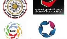 خاص : ماذا تحمل لنا الدوريات العربية من مباريات مثيرة لهذا الأسبوع ؟؟