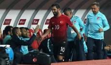 الجماهير التركية تصب غضبها على أردا توران
