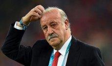ديل بوسكي: لاعبو اليورو متعبون جسدياً وعقلياً