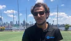 فورلان يحض أغويرو على العودة إلى أتلتيكو مدريد
