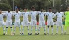 اعلان قائمة المنتخب السعودي للشباب المشاركة في مونديال بولندا