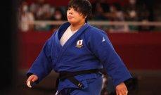 طوكيو 2020: اكيرا سون تهدي اليابان ذهبية جديدة في