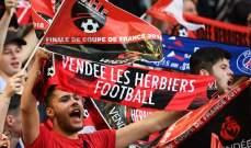 كأس فرنسا: الـ بي أس جي يواصل احتكار الالقاب المحلية بعد الفوز امام ليز اربييه