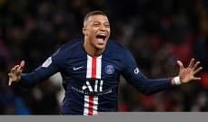 بطولة فرنسا: سان جيرمان يواجه ستراسبورغ وتركيزه على دوري الأبطال