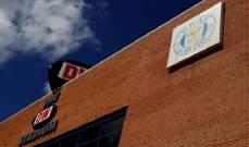 اتفاق مع مشتر إسباني للإستحواذ على ويغان