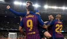 هل ينجز الإنتر صفقة ضم لاعب برشلونة قبل مواجهته؟