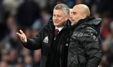 مانشستر سيتي يقتحم صفقة مانشستر يونايتد