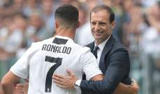 تيديسكو: كان رونالدو يغضب من مزاح اليغري في التدريبات