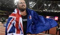 بطولة العالم للقوى: أول ذهبية لنيوزيلاندا