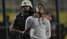 الشرطة تقتحم ملعب مباراة سانتوس وتعتقل بعضاً من الجماهير
