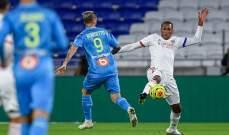 الدوري الفرنسي: مارسيليا يعود بالتعادل من معقل ليون