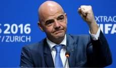 مليار ونصف دولار من الفيفا لمواجهة كورونا ومليون لكل بلد بينها لبنان