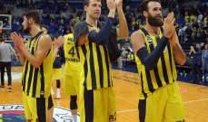 بطولة اليورو ليغ لكرة السلة : فنربخشة يفوز ويتصدّر
