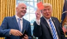 موجز المساء: بطاقة حمراء من الرئيس الأميركي، رونالدو يفضّل يوفنتوس على البرتغال والريال يريد نجم مانشستر سيتي