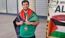 عقوبة قاسية جدا ضد لاعب الجودو الجزائري لرفضه مواجهة لاعب إسـرائيلي