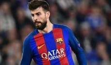 بيكيه بديل ماسكيرانو في قائمة قادة برشلونة