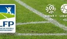 تأجيل موعد مباراة مارسيليا - بوردو
